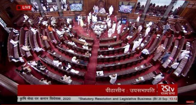 Parliament today passed two bills aimed at transforming agriculture in the country and raising farmers' incomes.
