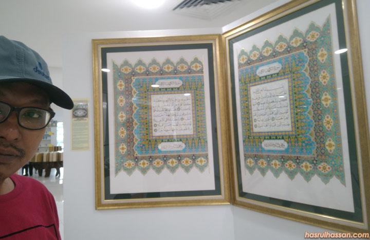 Al Quran mushaf Malaysia