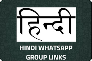 HINDI-WHATSAPP-GROUP-LINKS