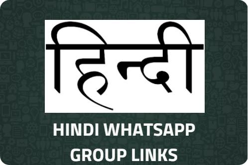 HINDI-WHATSAPP-GROUP-LINKS
