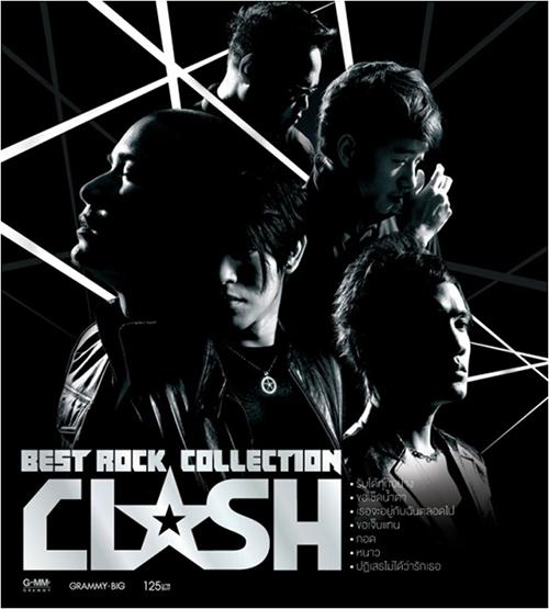 Download [Mp3]-[Hot Songs] รวมเพลงเพราะที่ฮิตที่สุดจาก วงแคลช ใน BEST ROCK COLLECTION CLASH CBR@320Kbps 4shared By Pleng-mun.com