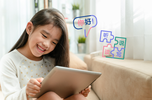 kelas gratis kursus Mandarin