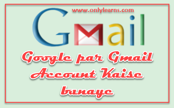 gmail-par-email-account-kaise-banaye.png