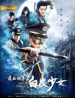 فيلم Shixue Jiangjun 2019 مترجم