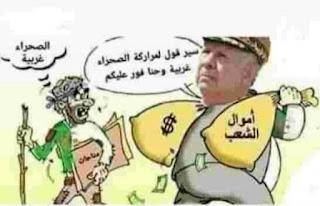 كتاب ربيع الإرهاب في الجزائر pdf