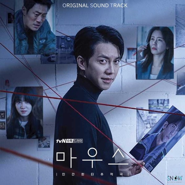 Various Artists – MOUSE OST