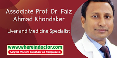 Profile of Associate Prof. Dr. Faiz Ahmad Khondaker