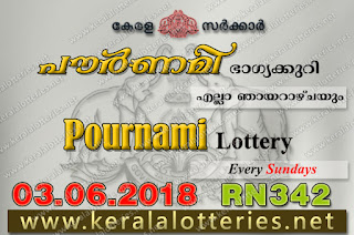 """kerala lottery result 3 6 2018 pournami RN 342"" 3rd June 2018 Result, kerala lottery, kl result, yesterday lottery results, lotteries results, keralalotteries, kerala lottery, keralalotteryresult, kerala lottery result, kerala lottery result live, kerala lottery today, kerala lottery result today, kerala lottery results today, today kerala lottery result, 3 6 2018, 3.6.2018, kerala lottery result 03-06-2018, pournami lottery results, kerala lottery result today pournami, pournami lottery result, kerala lottery result pournami today, kerala lottery pournami today result, pournami kerala lottery result, pournami lottery RN 342 results 3-6-2018, pournami lottery RN 342, live pournami lottery RN-342, pournami lottery, 03/06/2018 kerala lottery today result pournami, pournami lottery RN-342 3/6/2018, today pournami lottery result, pournami lottery today result, pournami lottery results today, today kerala lottery result pournami, kerala lottery results today pournami, pournami lottery today, today lottery result pournami, pournami lottery result today, kerala lottery result live, kerala lottery bumper result, kerala lottery result yesterday, kerala lottery result today, kerala online lottery results, kerala lottery draw, kerala lottery results, kerala state lottery today, kerala lottare, kerala lottery result, lottery today, kerala lottery today draw result"