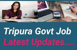 Latest Tripura Govt Job