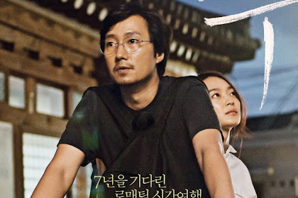 Sinopsis Gyeongju / 경주 (2014) - Film Korea