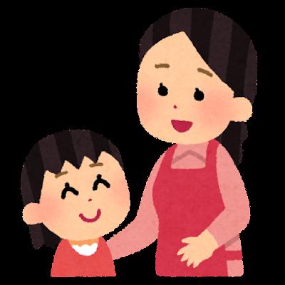 お母さんと女の子が会話をしているイラスト