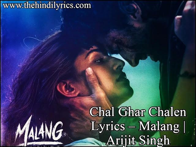 Chal Ghar Chalen Lyrics – Malang  Arijit Singh