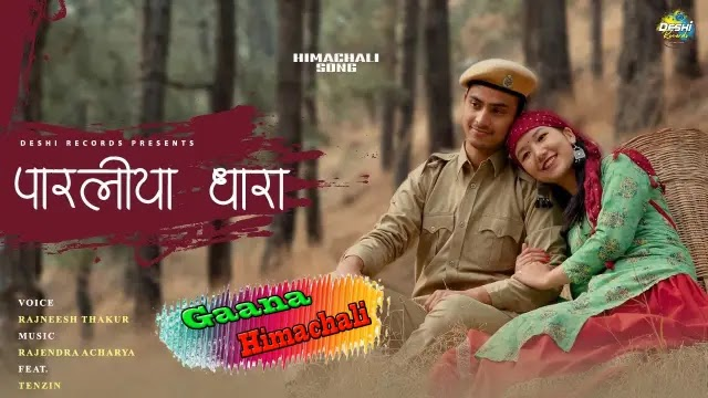 Parliya Dhara mp3 Download - Rajneesh Thakur ~ Gaana Himachali