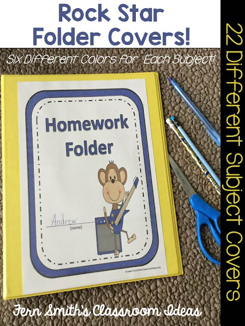 Fern Smith's Classroom Ideas Daily Work Folder Covers at TeacherspayTeachers