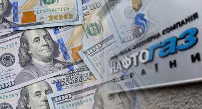 НБУ купив у Нафтогаза $0,5 млрд