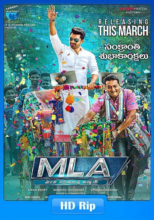 MLA Ka Power MLA 2018 720p HDRip Hindi x264 | 480p 300MB | 100MB HEVC Poster