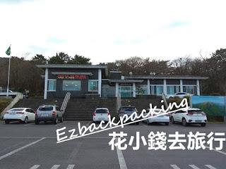 濟州漢拏山登山入口