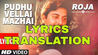Pudhu Vellai Mazhai Lyrics in English   With Translation   – Roja   Sujatha