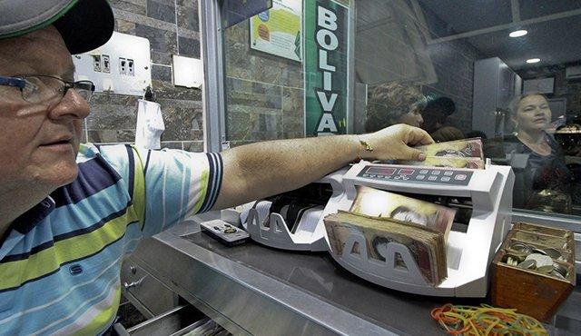El bolívar ahora tiene dos tasas de cambio en Cúcuta