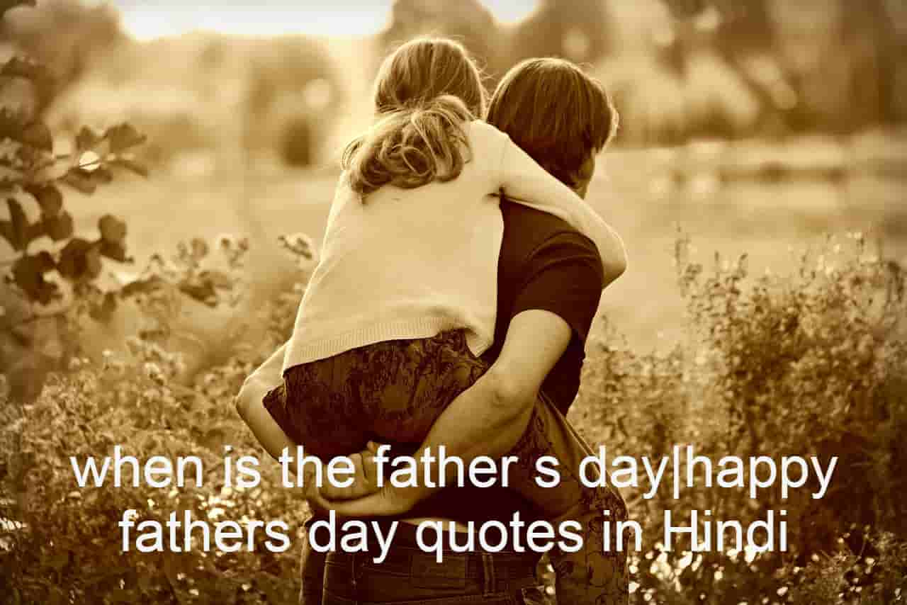 when is the father s day|happy fathers day quotes in english