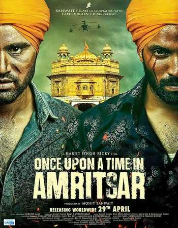 Poster Of Once Upon a Time in Amritsar 2016 Punjabi 700MB DVDRip ESubs Watch Online Free Download downloadhub.net
