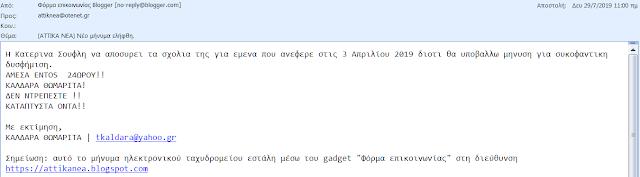 Βγαίνω με ένα μοντέλο απαντήσεων Yahoo