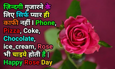 Haooy rose day wish 2020