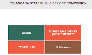 forest beat officer results