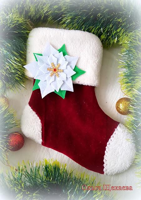 новогодние сапожки, носочки