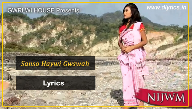 sanso-haywi-gwswah-lyrics
