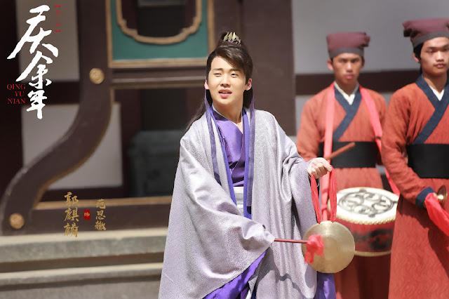qing yu nian/ joy of life fan sizhe