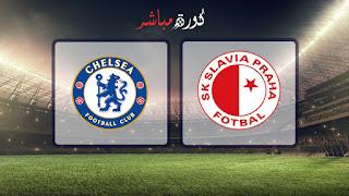 مشاهدة مباراة تشيلسي وسلافيا براغ بث مباشر 18-04-2019 الدوري الأوروبي
