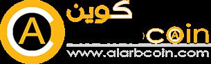 العرب كوين