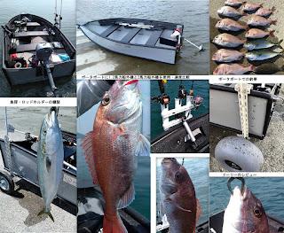 ポータボートレビュー 魚探の艤装方法・ゴムボートとの比較・釣果