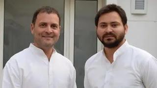 Bihar Election: महागठबंधन ने सभी 243 उम्मीदवारों का किया ऐलान, देखें पूरी लिस्ट