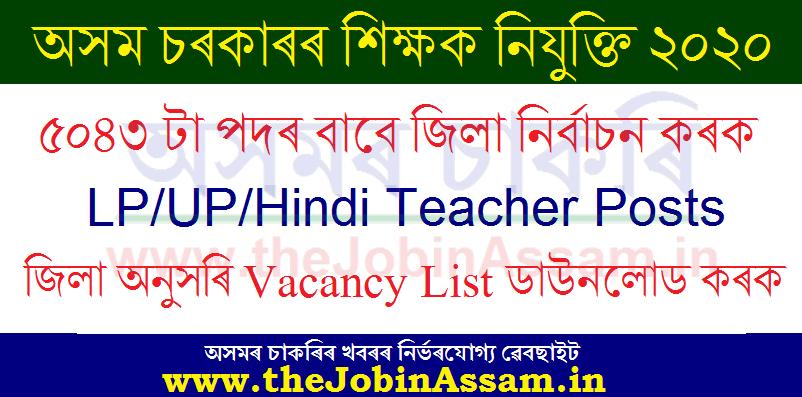 DEE Teacher Recruitment 2020