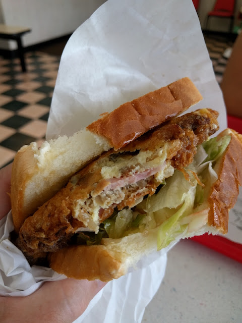 St. Paul sandwich at Wong's Inn in St. Louis