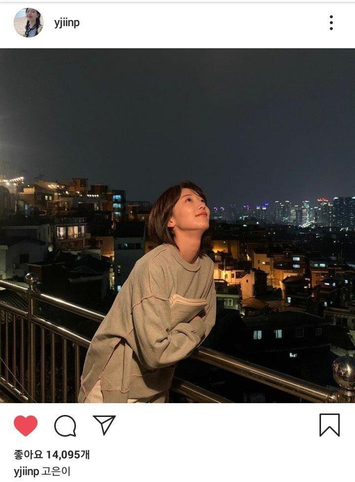 에이프릴 이나은 대타로 모범택시 들어간 배우 표예진 - 꾸르