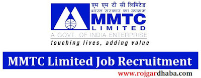 Metals and Minerals Trading Corporation of India Limited