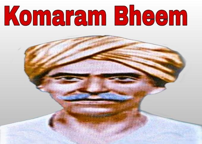 कोमरम भीम  जीवनी | Komaram Bheem Jivni