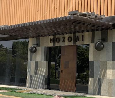 مطعم نوزومي جدة | المنيو الجديد ورقم الهاتف والعنوان