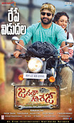 Janatha Garage movie Wallpapers-thumbnail-19