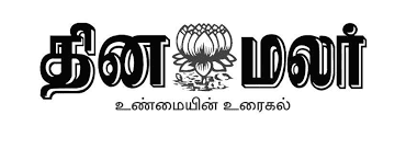 Daily Rasipalan from Tamil Daily Newspaper