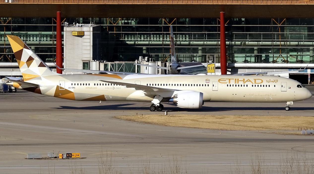 Boeing 787-10 of Etihad Airways While Taxiing Runway