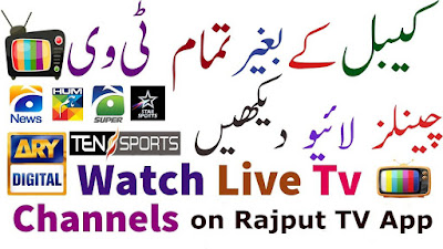 Rajput TV Free Download For Free tv on Jazz Zong Sim