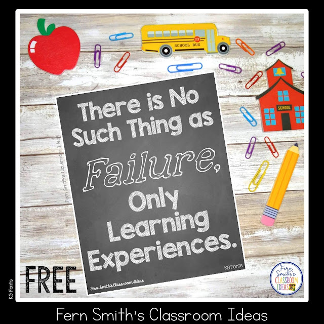 Fern Smith's Classroom Ideas on Tuesday Teacher Tips: Failure Is Just a Learning Experience Freebie. #FernSmithsClassroomIdeas