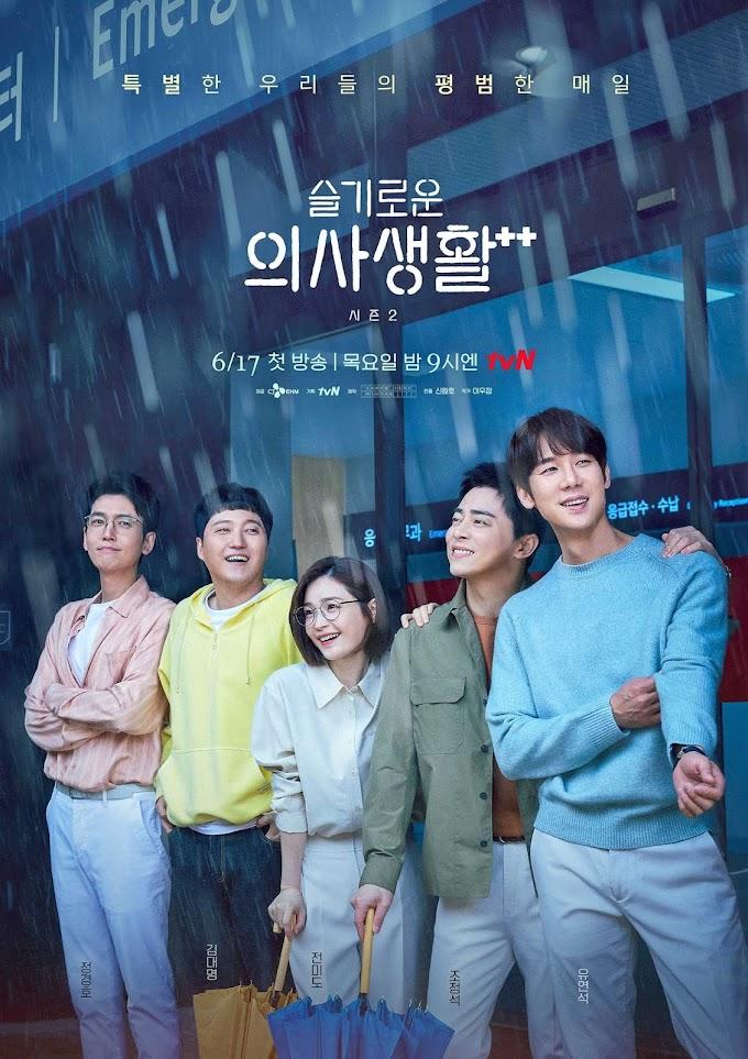 【韓劇】機智醫生生活2-等待已久的第二季終於上映