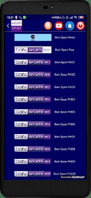 تطبيق Adam tv الجديد لمشاهدة كل القنوات العالمية المشفرة مجانا على أجهزة الأندرويد