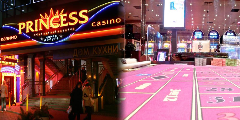 Казино в беларуссии принадлежности для казино