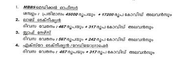 National Health Mission (Arogyakeralam) Staff Nurse & Other Posts Recruitment